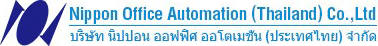 Nippon Office Automation (Thailand)